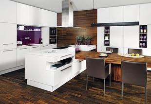 Küchen-City-Süd Einbauküche