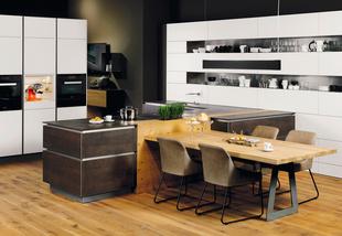 Küchencity Süd - Küchenstudio - Küchenausstellung